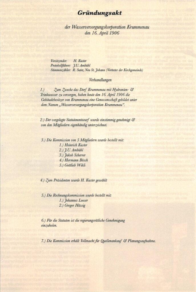 Abschrift des Gründungsprotokolls der Wasserversorgung Krummenau